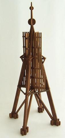 Modell Kugelbake